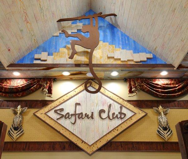 safariclub.PNG